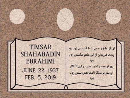 Tamsir Photo Flat Gravestone