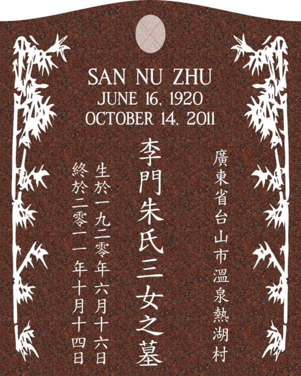 Memorial Design Book 297