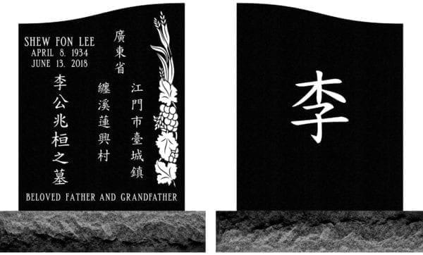 Memorial Design Book 355