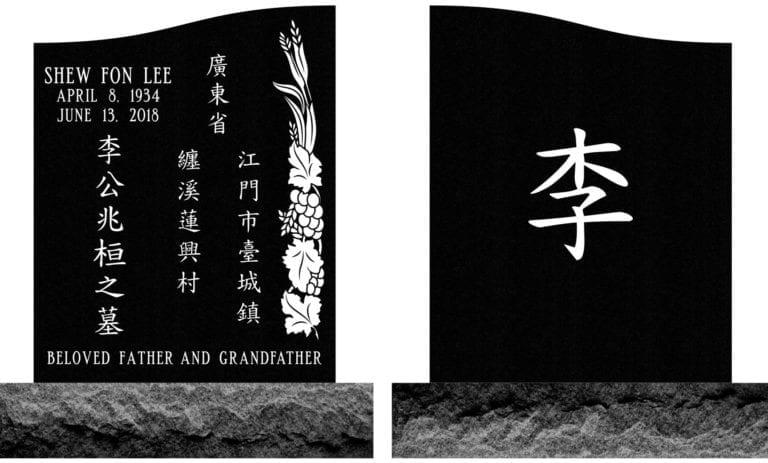 India Black Granite Headstones 15