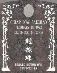 Single Memorial Upright Headstones 1