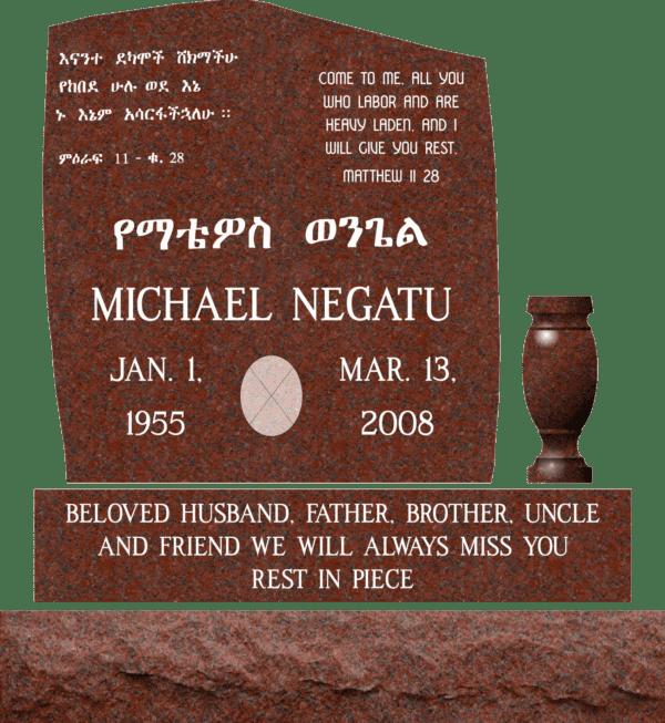 Memorial Design Book 302