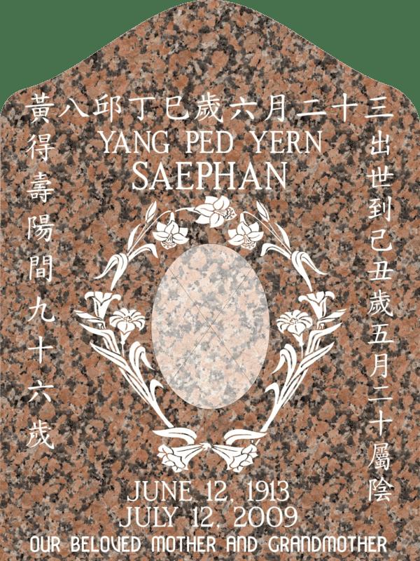 Memorial Design Book 304