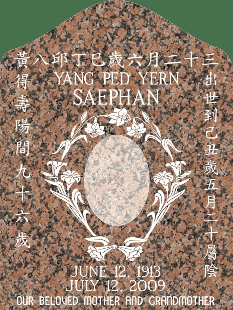 Maple Rose Granite Headstones 1