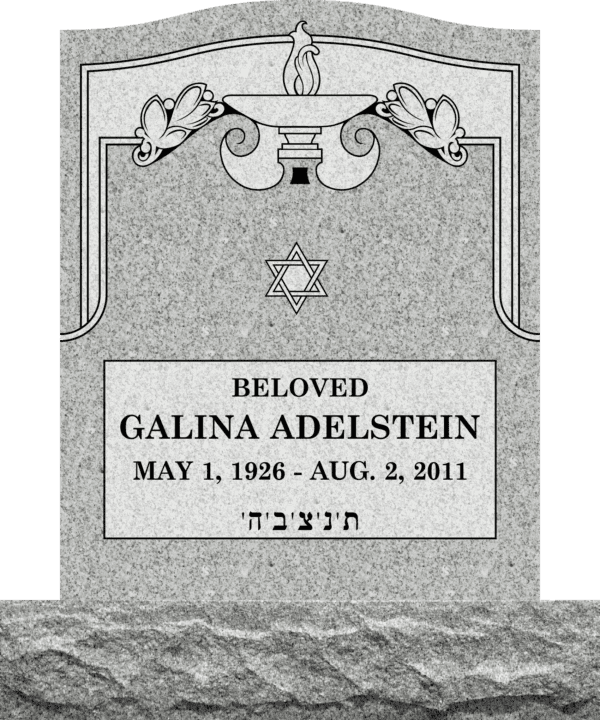 Memorial Design Book 333
